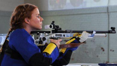 Photo of Pozwolenie na broń sportową