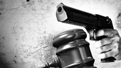 Photo of Ustawa o broni i amunicji 2017